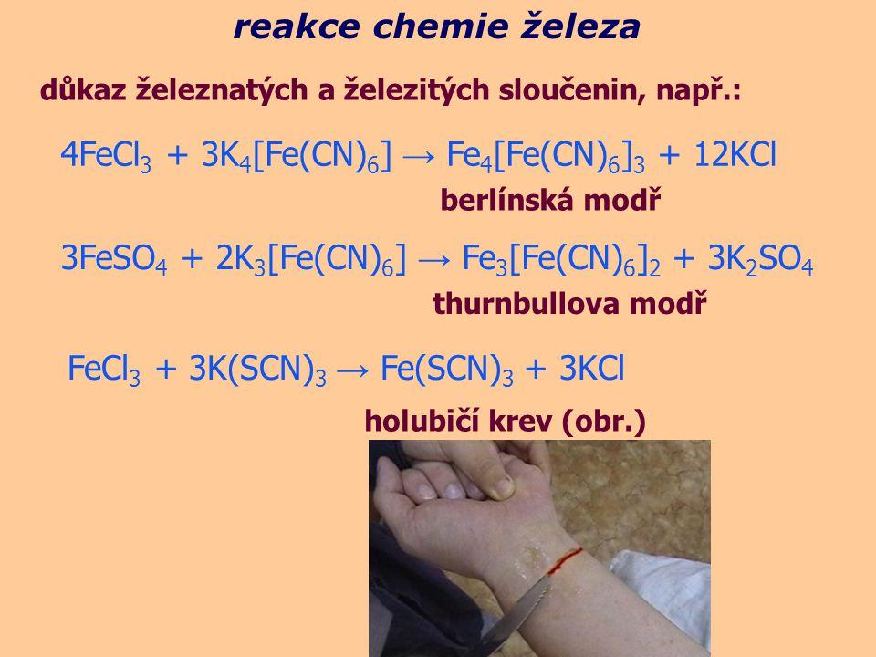 4FeCl3 + 3K4[Fe(CN)6] → Fe4[Fe(CN)6]3 + 12KCl